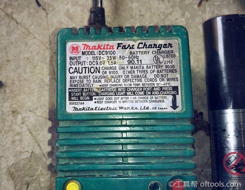 120 充电器
