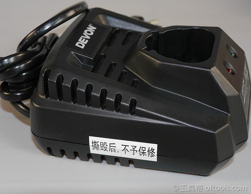 P1030567