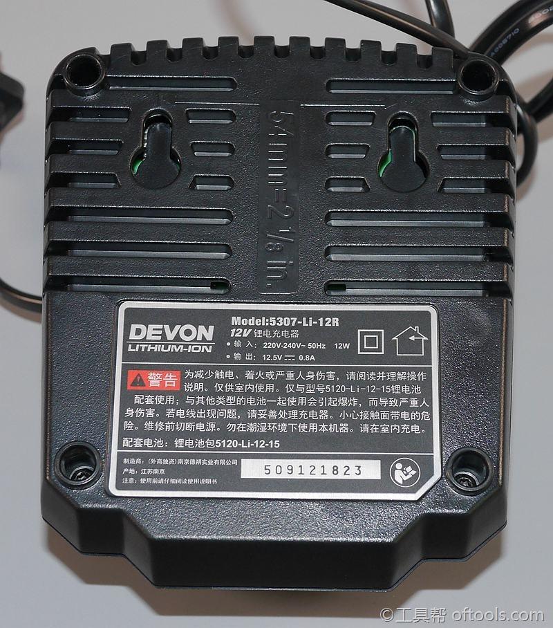 20 大有5230锂电冲击钻充电器反面