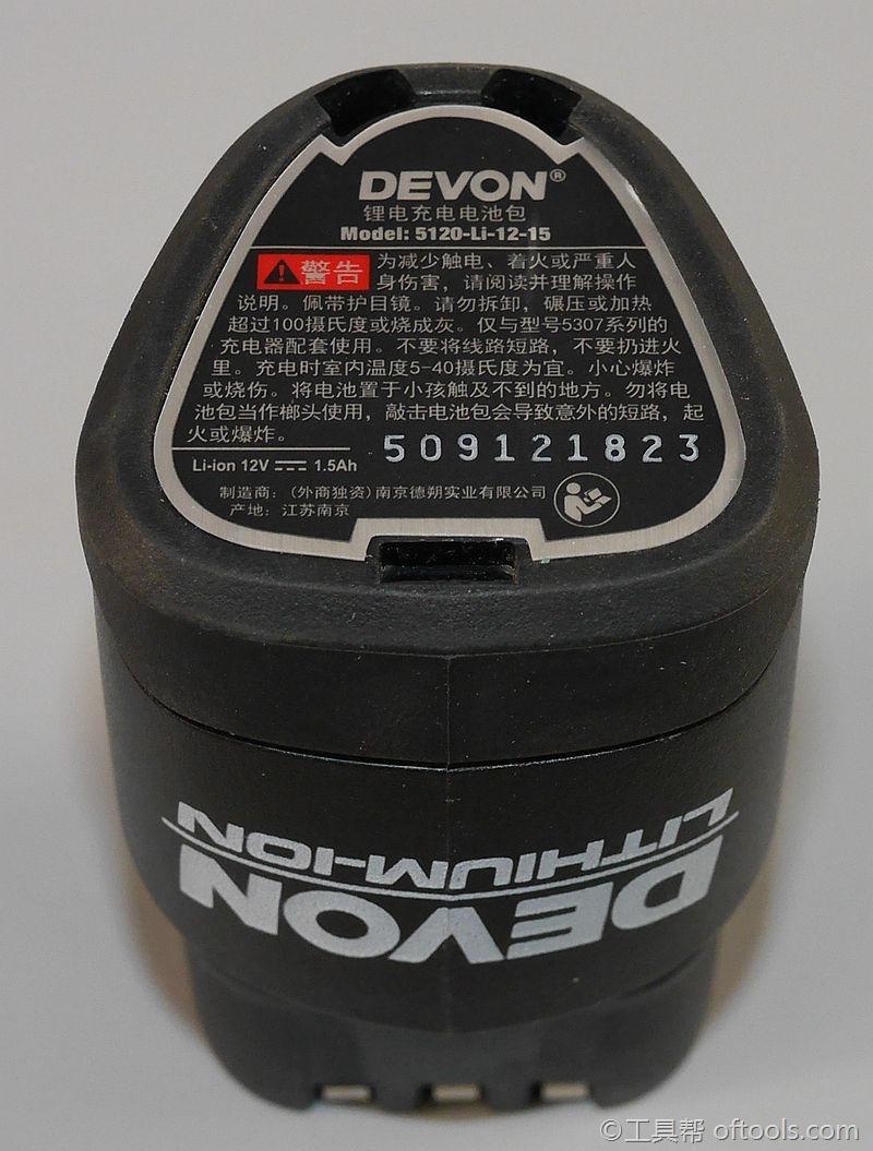 210 大有5230锂电冲击钻电池铭牌