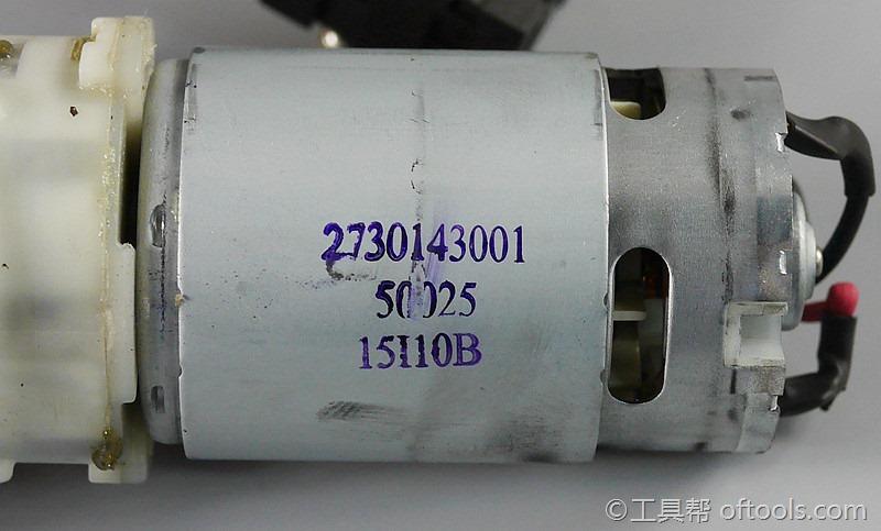 24、大有5230锂电冲击钻电机铭牌