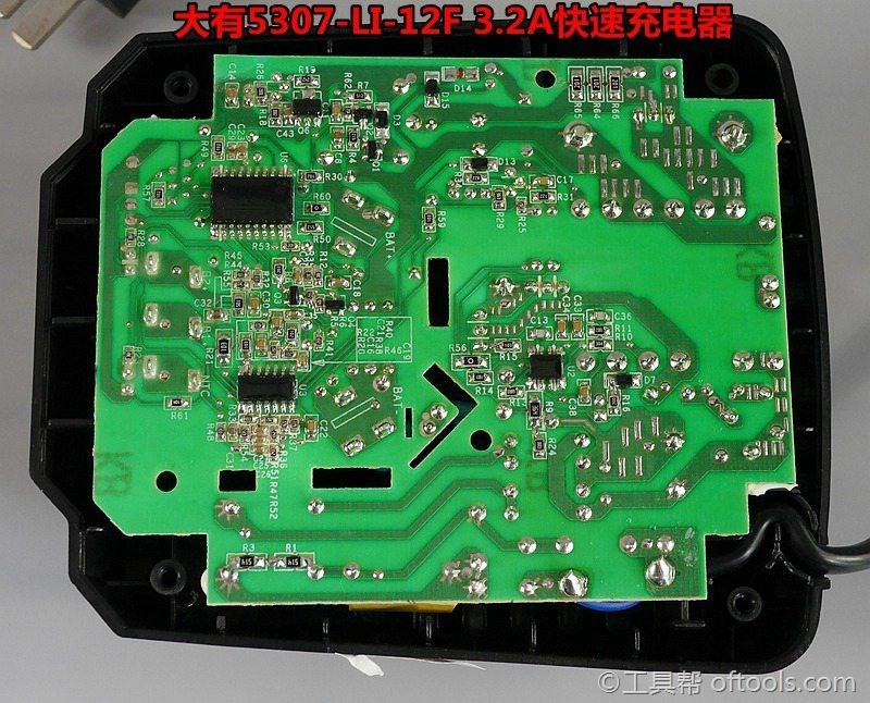 大有5307-LI-12F 3.2A 快速充电器电路板反面
