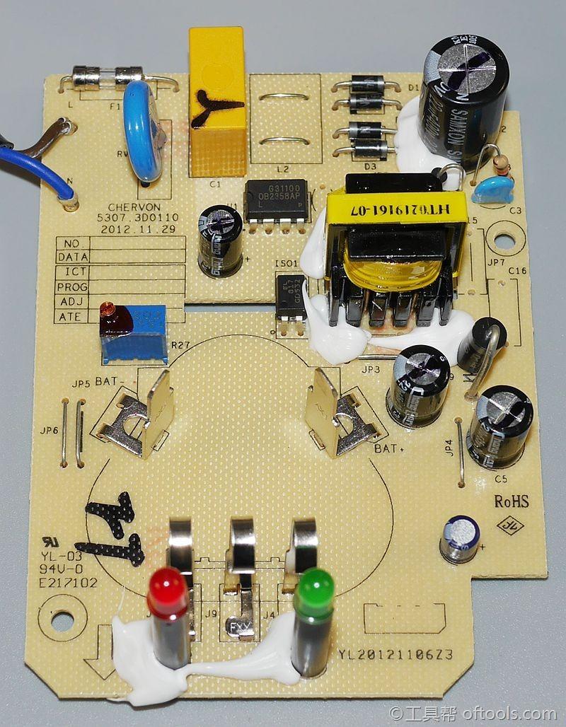 8a 快速充电器电路板正面