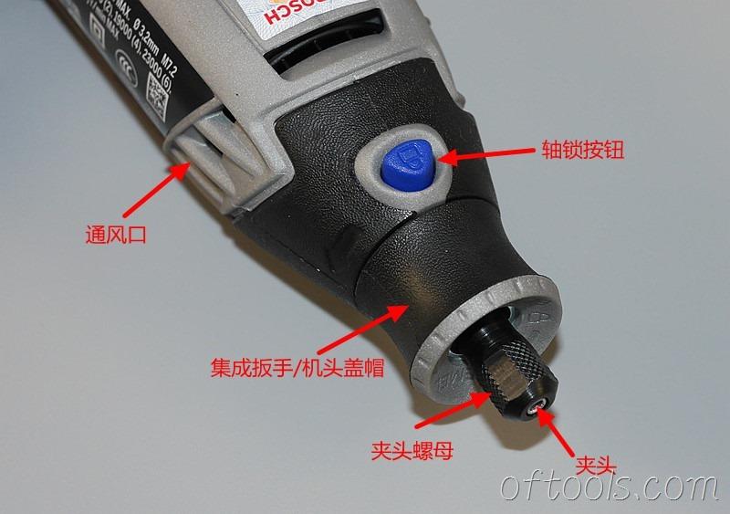 18、琢美(DREMEL) 3000 N10 电磨机头部特写