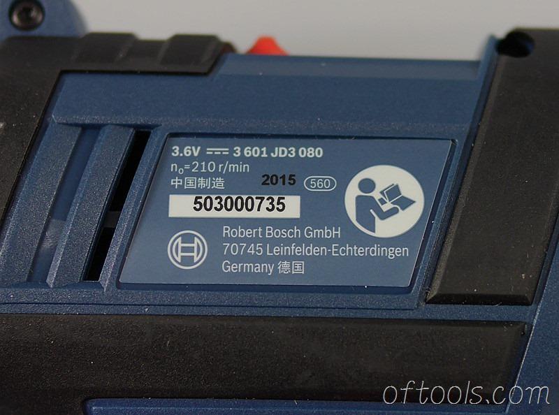 22、博世(BOSCH) GSR BitDrive铭牌