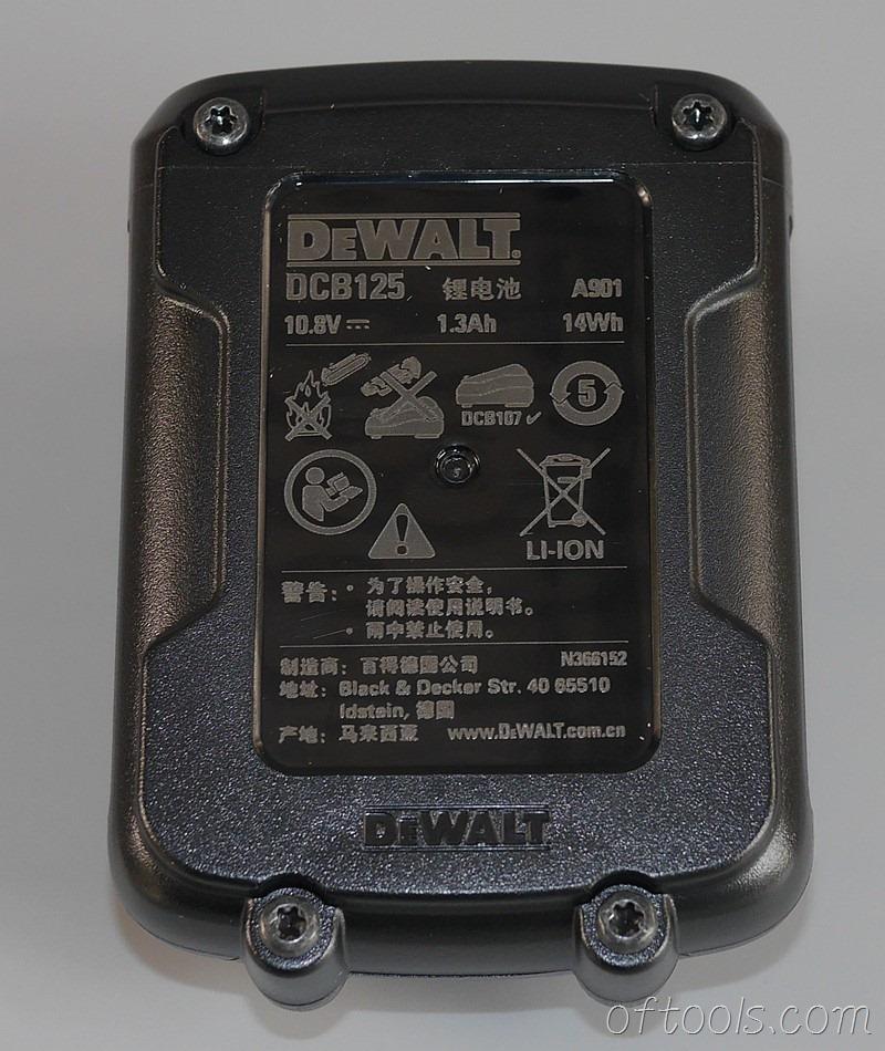 22、得伟(DEWALT)DCD700CK2-A9的电池参数