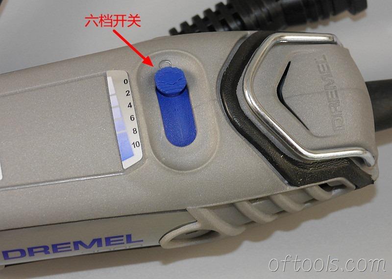 23、琢美(DREMEL) 3000 N10 电磨机档位开关
