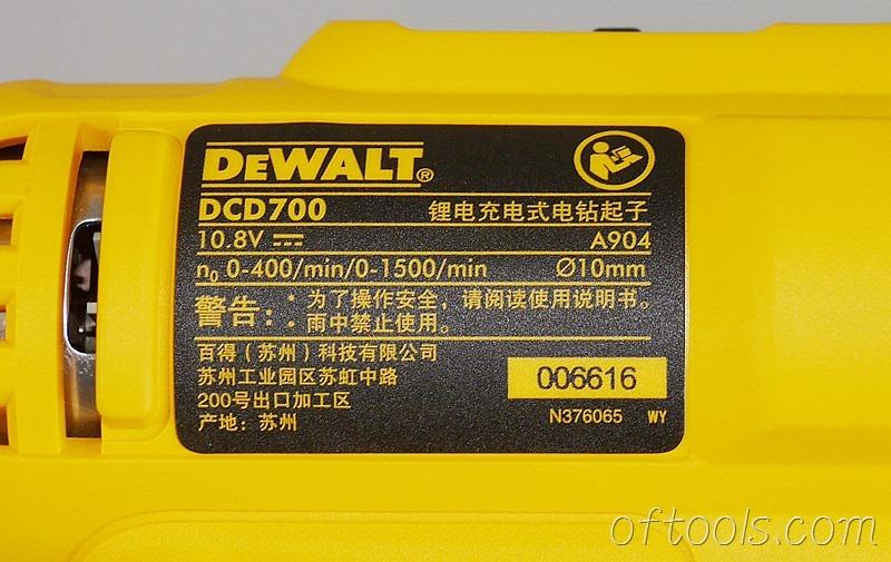 27、得伟(DEWALT)DCD700铭牌