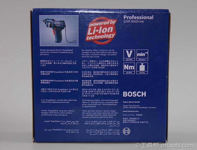 2、博世(BOSCH) GSR BitDrive包装盒反面