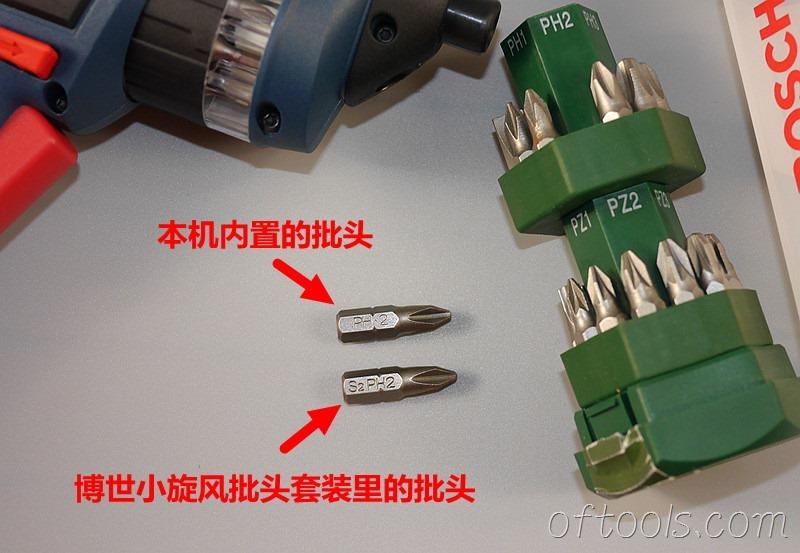 33、博世(BOSCH) GSR BitDrive使用的批头就是6.35 25mm规格的