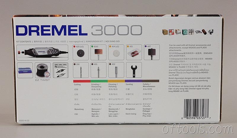3、琢美(DREMEL) 3000 N10 电磨机包装盒反面