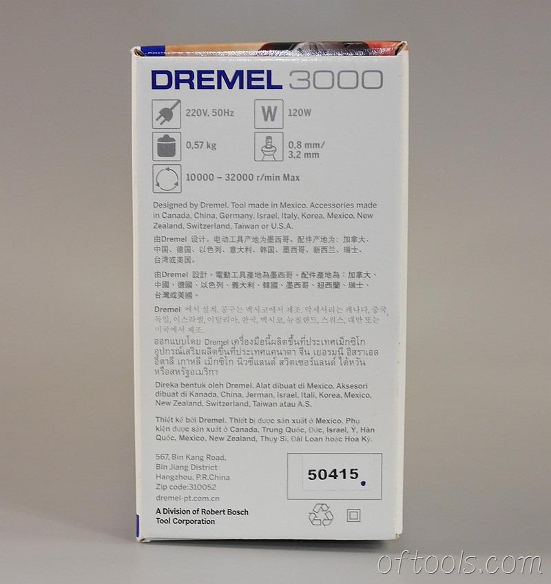4、琢美(DREMEL) 3000 N10 电磨机包装盒侧面