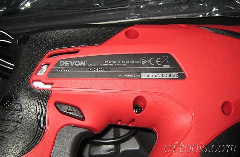 16、大有1702锂电锤的铭牌