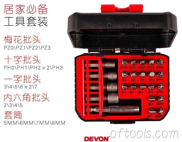 8、大有(Devon) BS24P-00165批头套装参数