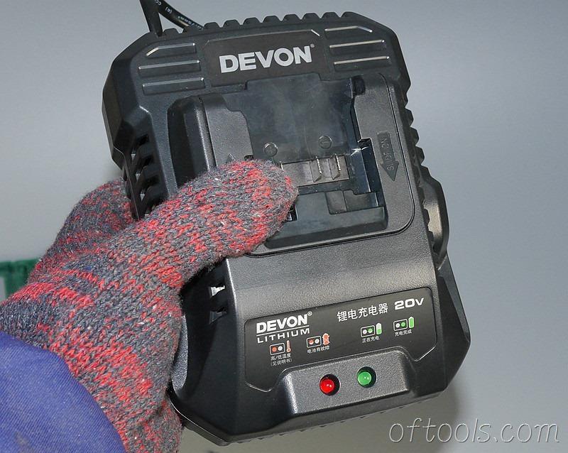 1、大有5401锂电锤的充电器5340