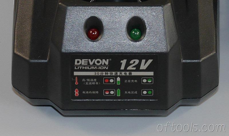 16、大有5262锂电钻的充电器特写