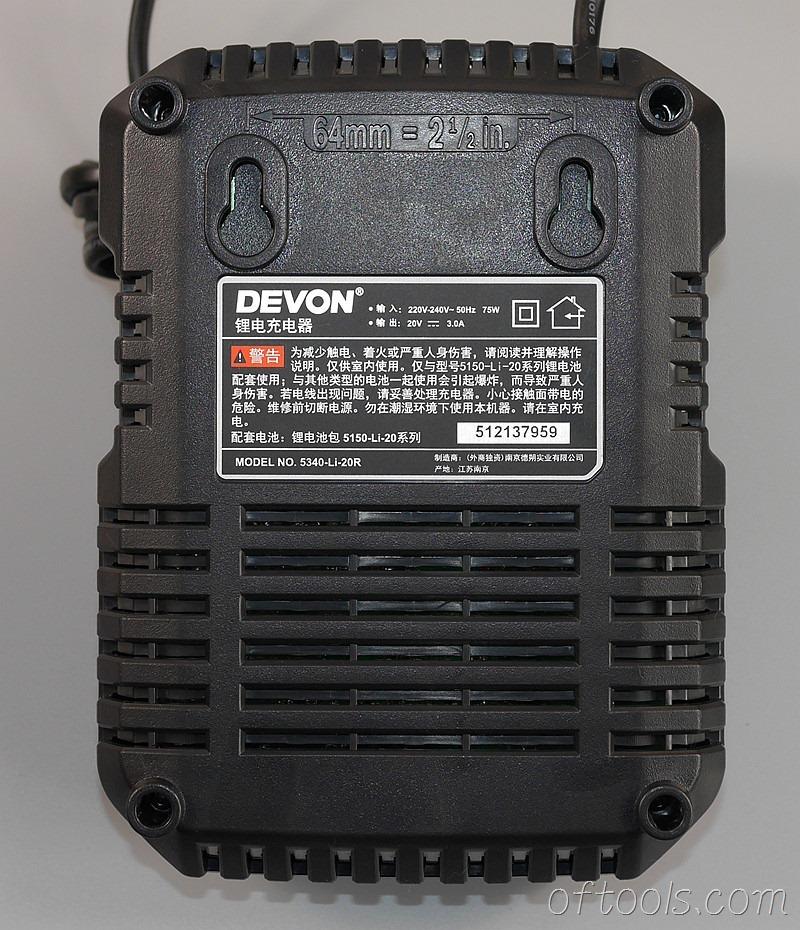 20、大有5401 20v锂电锤的充电器的背面