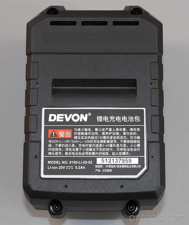 31、大有20V锂电池(5150)铭牌