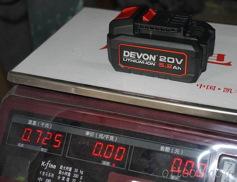 61、大有20v 5.2Ah(5150)锂电池重量