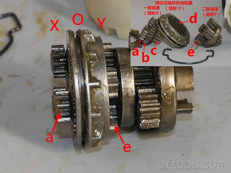 8、大有(devon)5262 12V锂电钻快速档特写