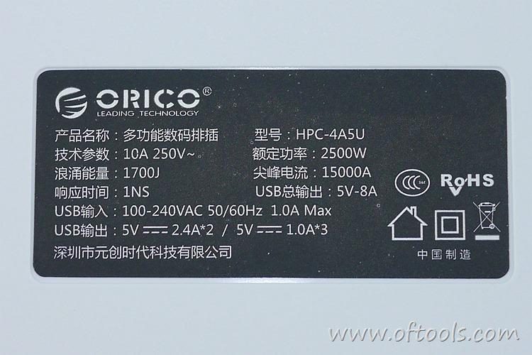 22、ORICO HPC-4A5U 智能插座的铭牌