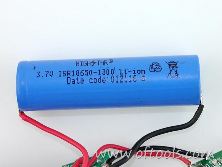 21、尼奥动力(neopower)ML-CS45B 3.6V锂电螺丝刀 内置1300mah锂离子电池