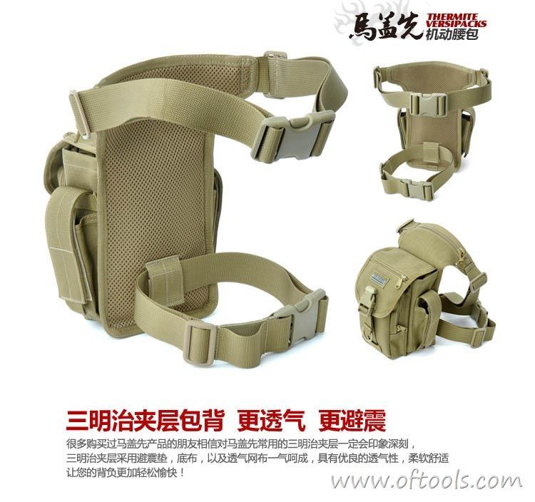 2、马盖先Maxgear机动腰包 0401腿包 官方介绍2