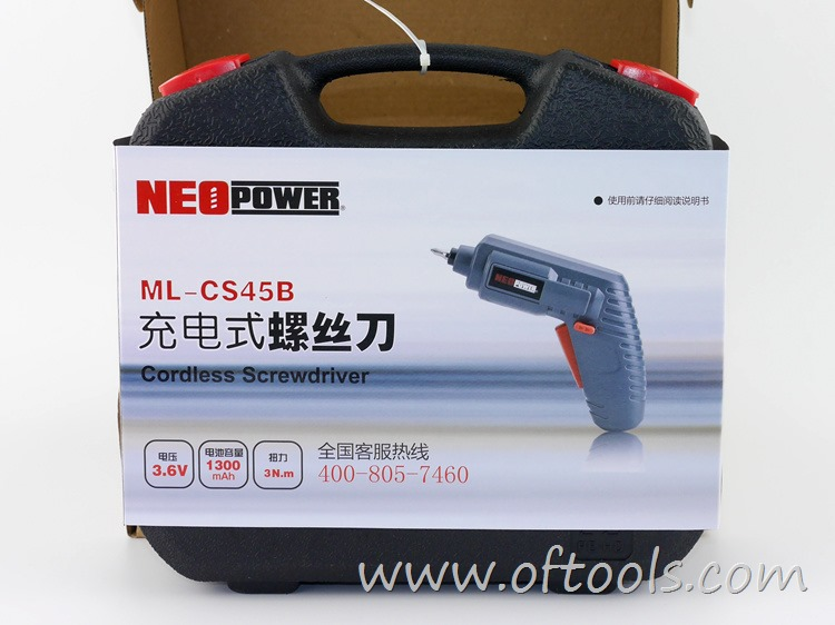 2、尼奥动力(neopower)ML-CS45B 3.6V锂电螺丝刀 朔箱