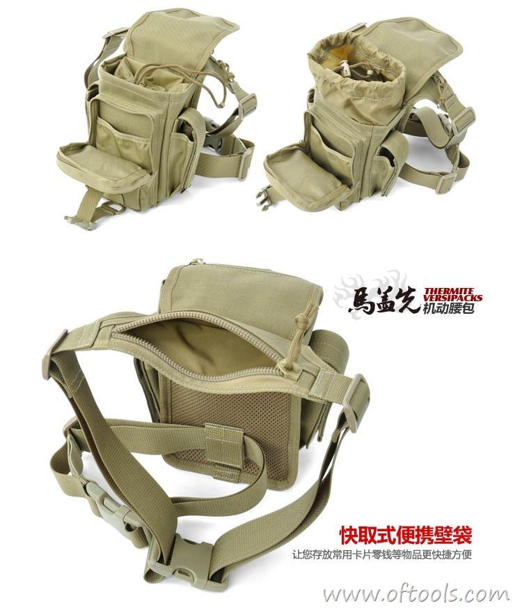 4、马盖先Maxgear机动腰包 0401腿包 官方介绍4