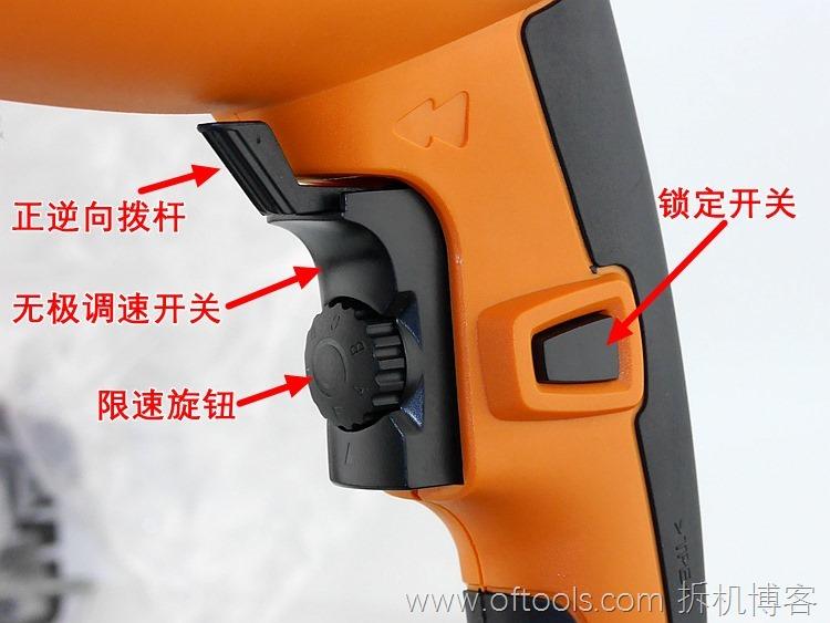 15、WORX WX316.2冲击钻手柄控制区域