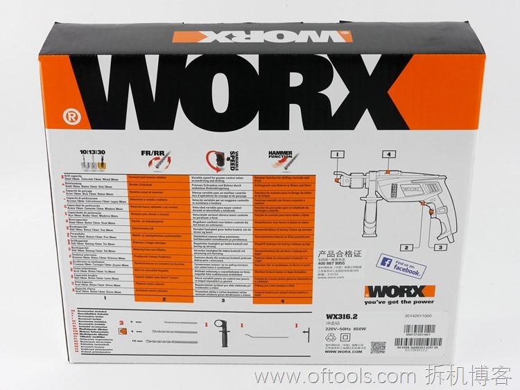 2、WORX WX316.2冲击钻 包装盒反面