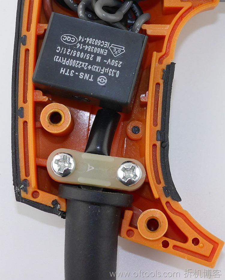 38、WORX WX316.2冲击钻的手柄,控制部分特写3