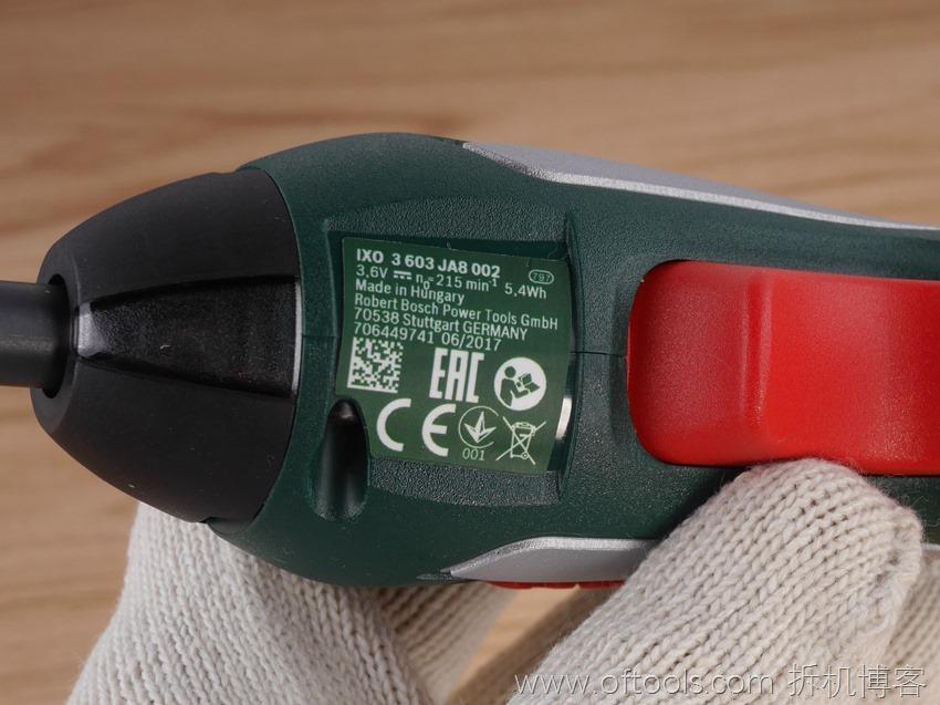 12、博世bosch IXO锂电起子铁盒装铭牌,我这只贴歪了