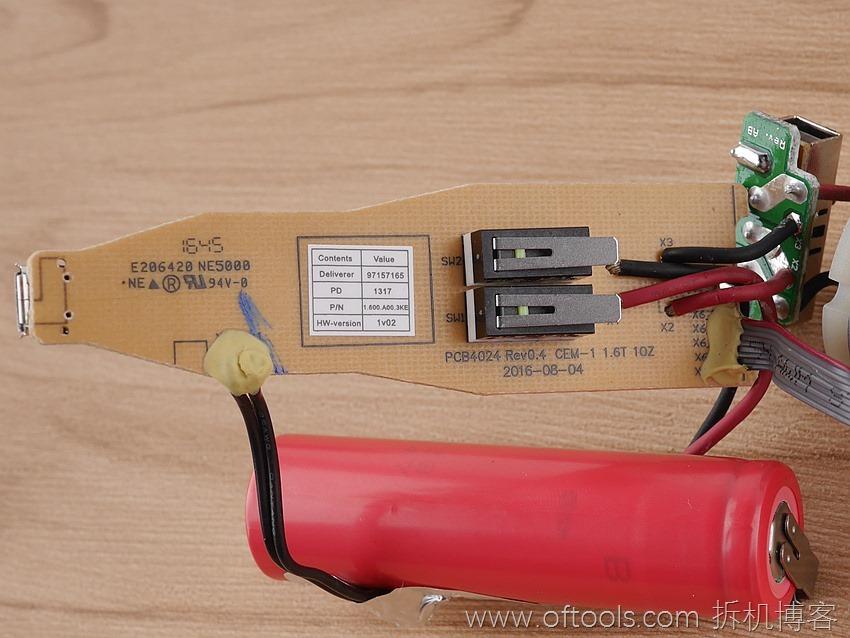 26、博世bosch IXO锂电起子电路板另一面